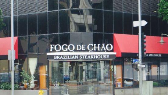 Fogo de Chao(Downtown)
