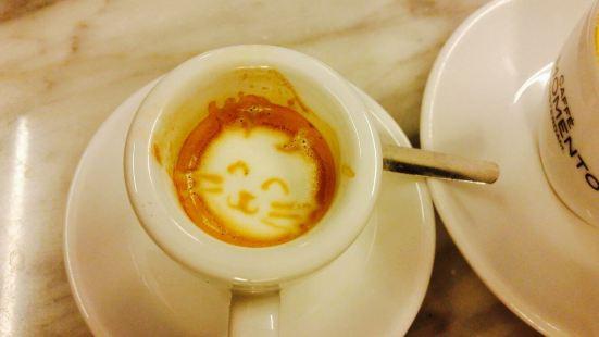 Caffe il Momento