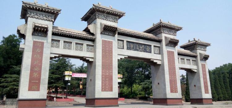 東山文化博藝園3