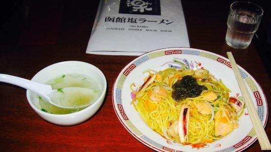 Hakodate Shio Ramen Specialty Restaurant Enraku