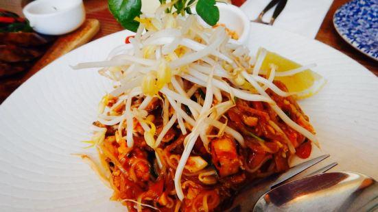 Peppercorn at Civic Thai Restaurant
