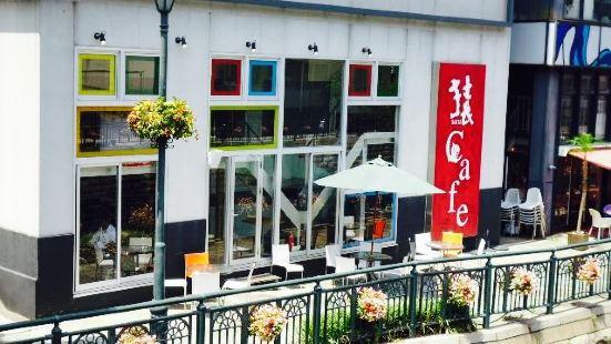 Saru café Nayabashi
