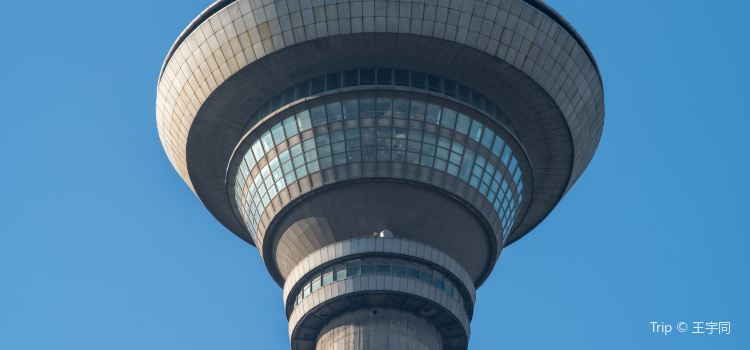 Tianjin Radio and Television Tower (Sky Tower)2