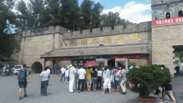 Shuiguan Great Wall