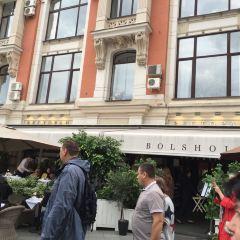 BOLSHOI User Photo