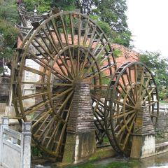 古城大水車用戶圖片