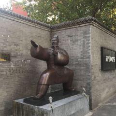 1949-全鴨季(金寶街店)用戶圖片