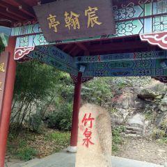 Red Rock Fort Travel Resort User Photo