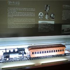 인천개항박물관 여행 사진