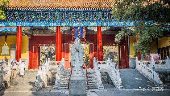 Confucius Temple and The Imperial College Museum