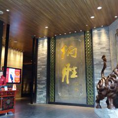 Bing Sheng PinWei (ZhuJiangXinCheng Flagship Store) User Photo