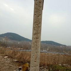 Xihuangmiao Ruins User Photo