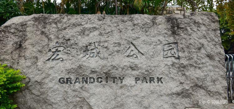 Hongcheng Park (East Gate)2