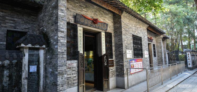 Memorial Hall Of Jantianyou