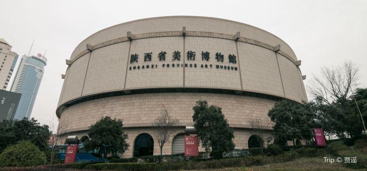 陝西美術博物館