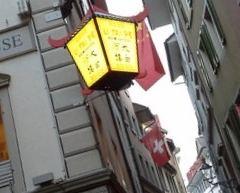 Li Tai Pe User Photo