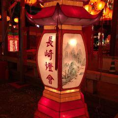 長崎新地中華街用戶圖片
