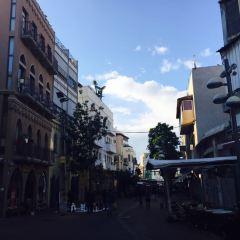 White City User Photo