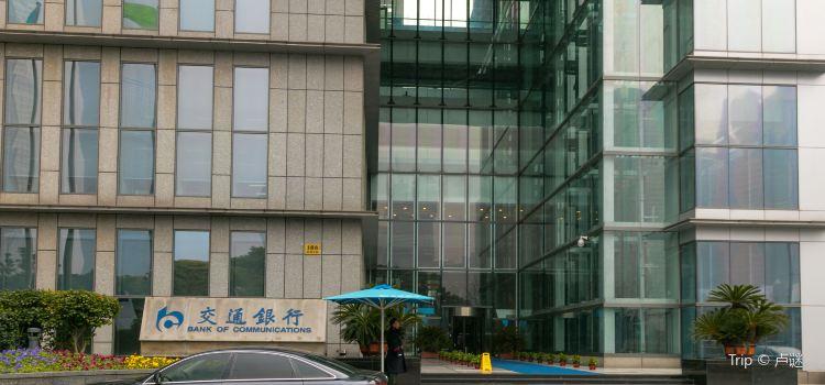 Bank of Shanghai Museum
