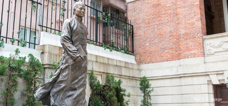 Dr Sun Yat-sen Museum3