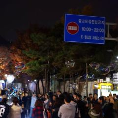 Samcheong-dong User Photo