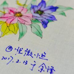 加賀友禪館用戶圖片