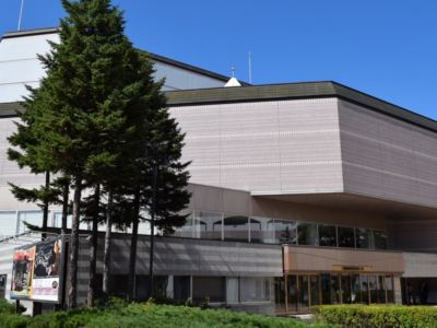 Obihiro City Hall