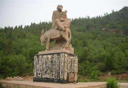 Zhang Guolao Mountain