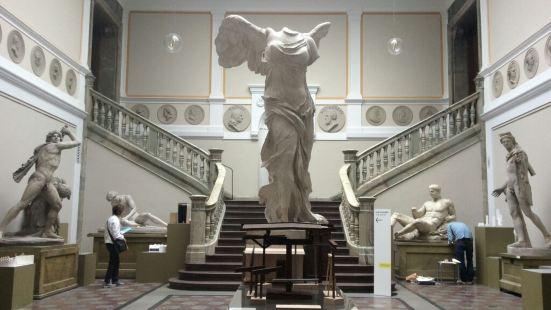 邦尼爾美術館