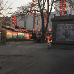 東湖醋園用戶圖片
