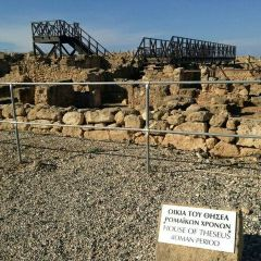 Paphos Archaeological Park User Photo