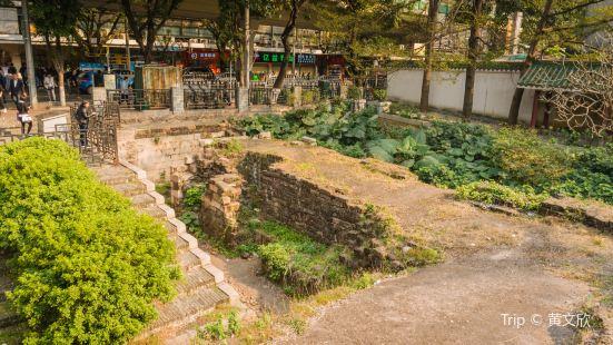 Xicheng Menwengcheng Ruins