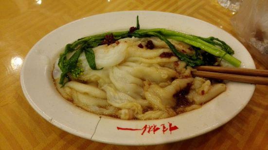 福記腸粉粥