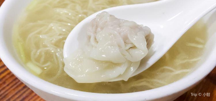 Wu Cai Ji Mian Jia2
