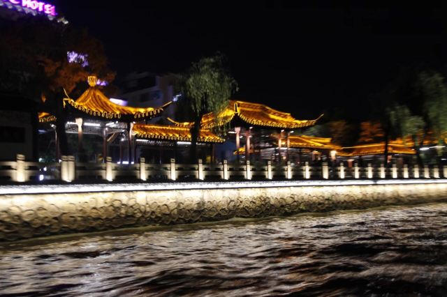 Yangzhou Ancient Canal