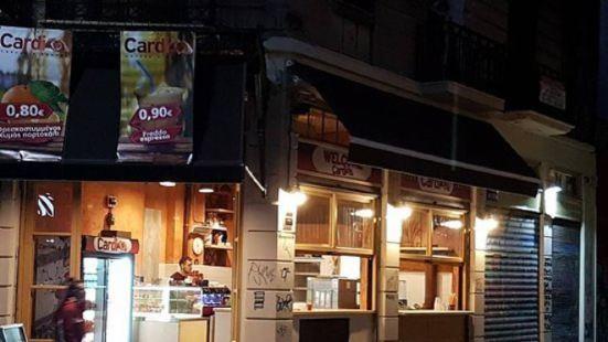 Cardia Cafe