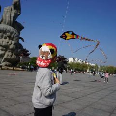 Baling Square User Photo