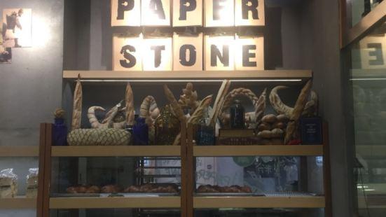 PAPER STONE BAKERY(天環店)