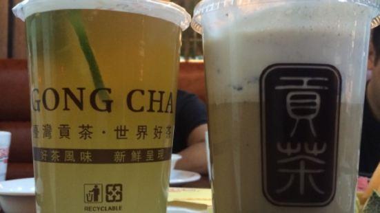 和森易貢茶(步行街店店)