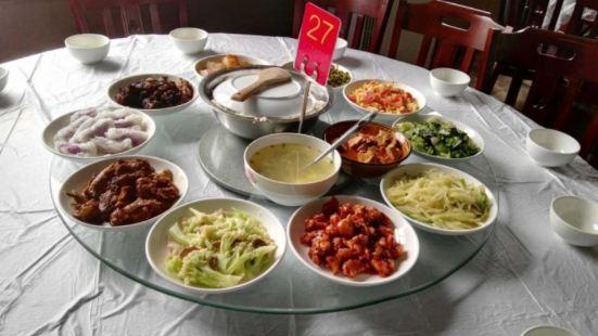 中南旅遊飯店