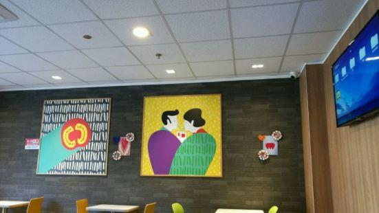 麥當勞(騰衝店)