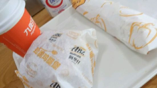 阿堡仔炸雞漢堡(中山路店)