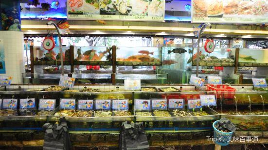 DongJiang Seafood Restaurant (GuangZhou Da DaoNan)