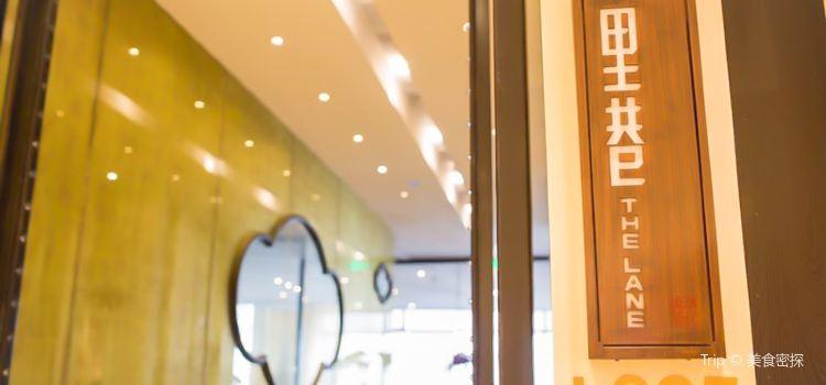 里巷琉璃餐廳(金茂匯店)1
