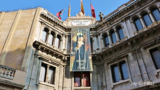 巴塞羅那蠟像館