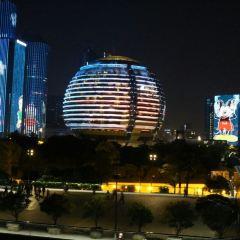 錢江新城用戶圖片