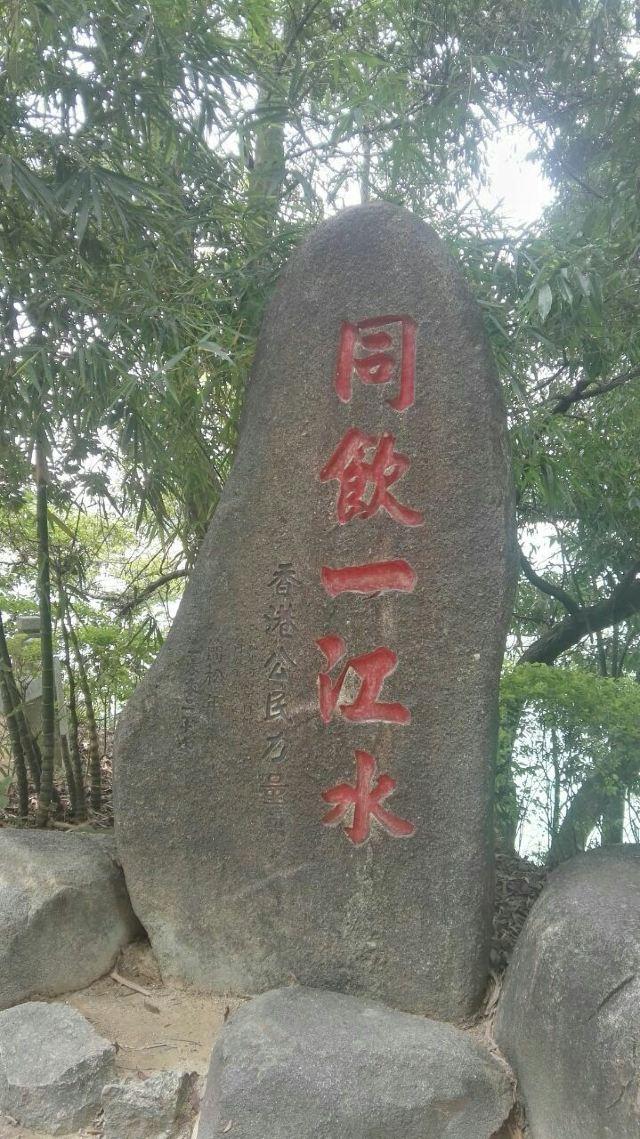 Wanlvhu Jinghuayuan