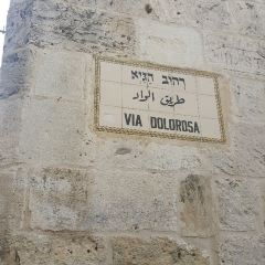 The Way of the Cross - Via Dolorosa User Photo