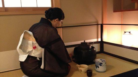 蓮REN和服茶道體驗