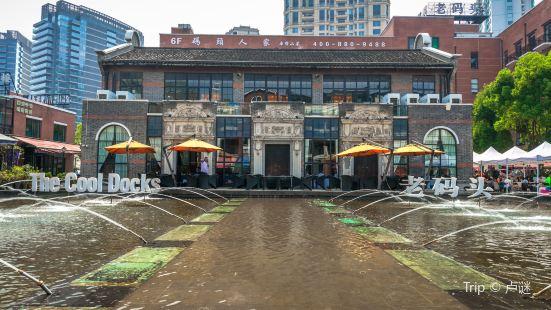 The Cool Docks